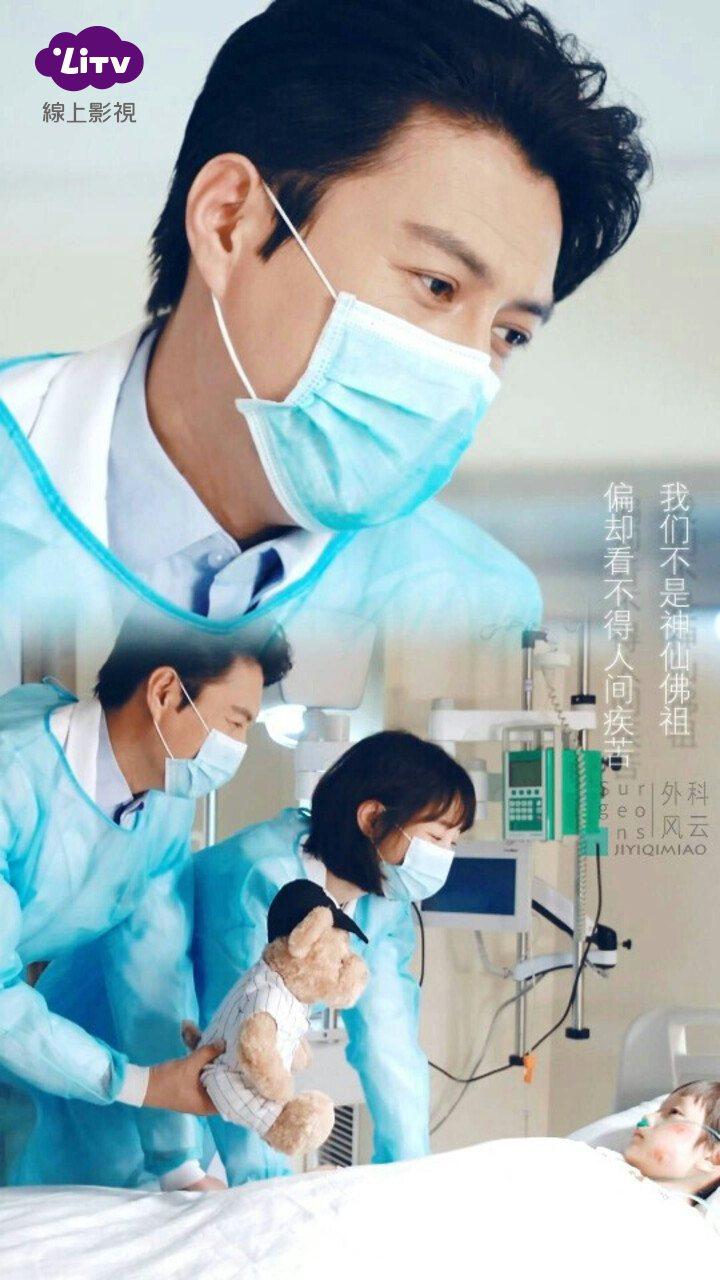 「外科風雲」劇情和現今的流行病新冠肺炎有不少巧合。圖/LiTV線上影視提供