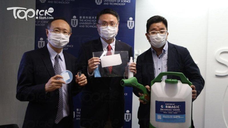 香港科大研究團隊成功研發一款多層次殺菌塗層「MAP-1」能有效殺死99.9%病毒。圖/香港經濟日報
