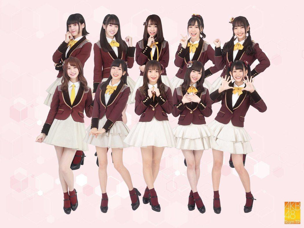 成軍1年半的「AKB48 Team TP」近來屢遭到粉絲跟蹤。圖/摘自臉書