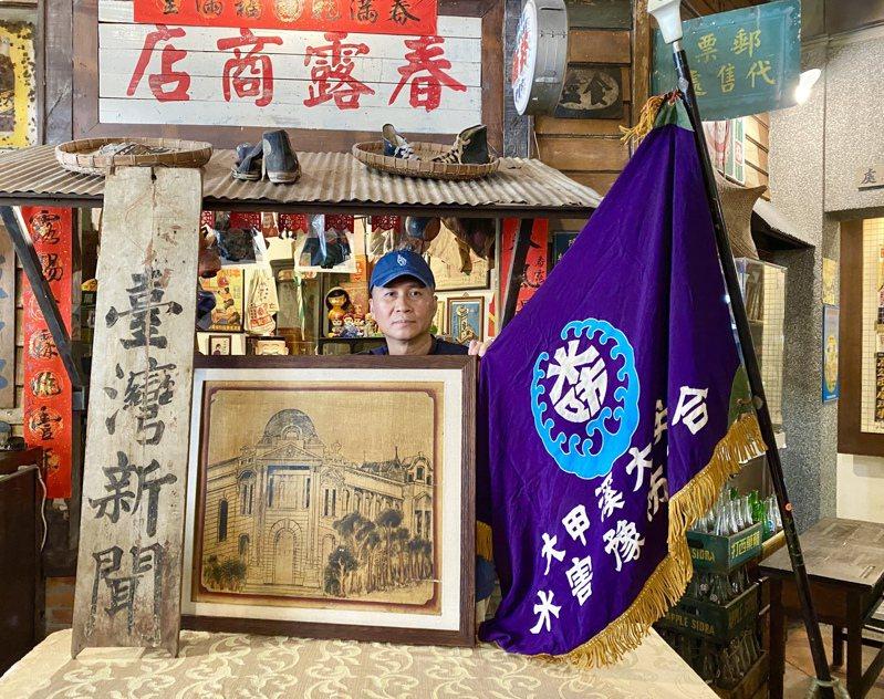 吳傳治展示個人收藏,包括:1908年「台灣新聞報」招牌、1912年「大甲溪、大安溪水害豫防組合」旗幟、1930年「台中州廳」礦物彩畫,都是難得一見的歷史文物。記者宋健生/攝影