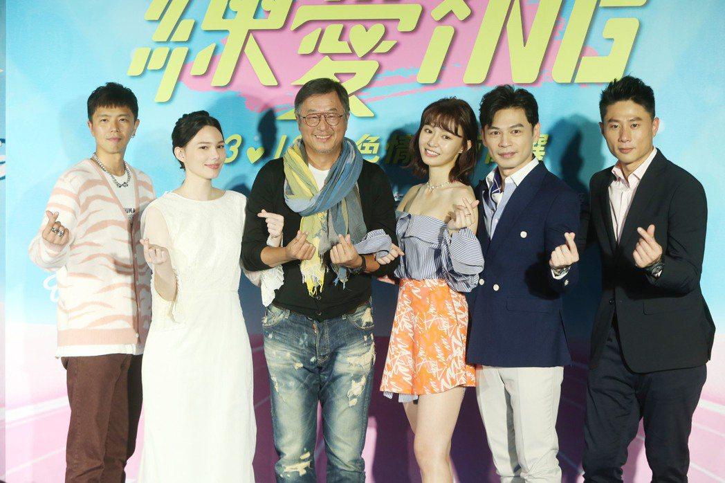 由林暐恆(阿KEN)導演的電影《練愛iNG》舉行首映會、演員紀培慧、 彭小刀、陳...