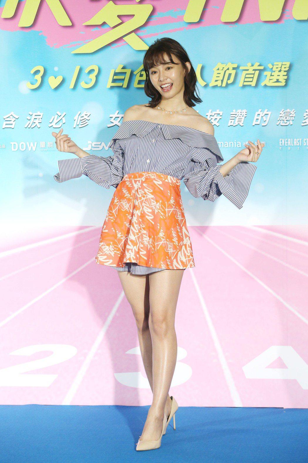 由林暐恆(阿KEN)導演的電影《練愛iNG》舉行首映會,演員陳怡叡(Yuri)。...