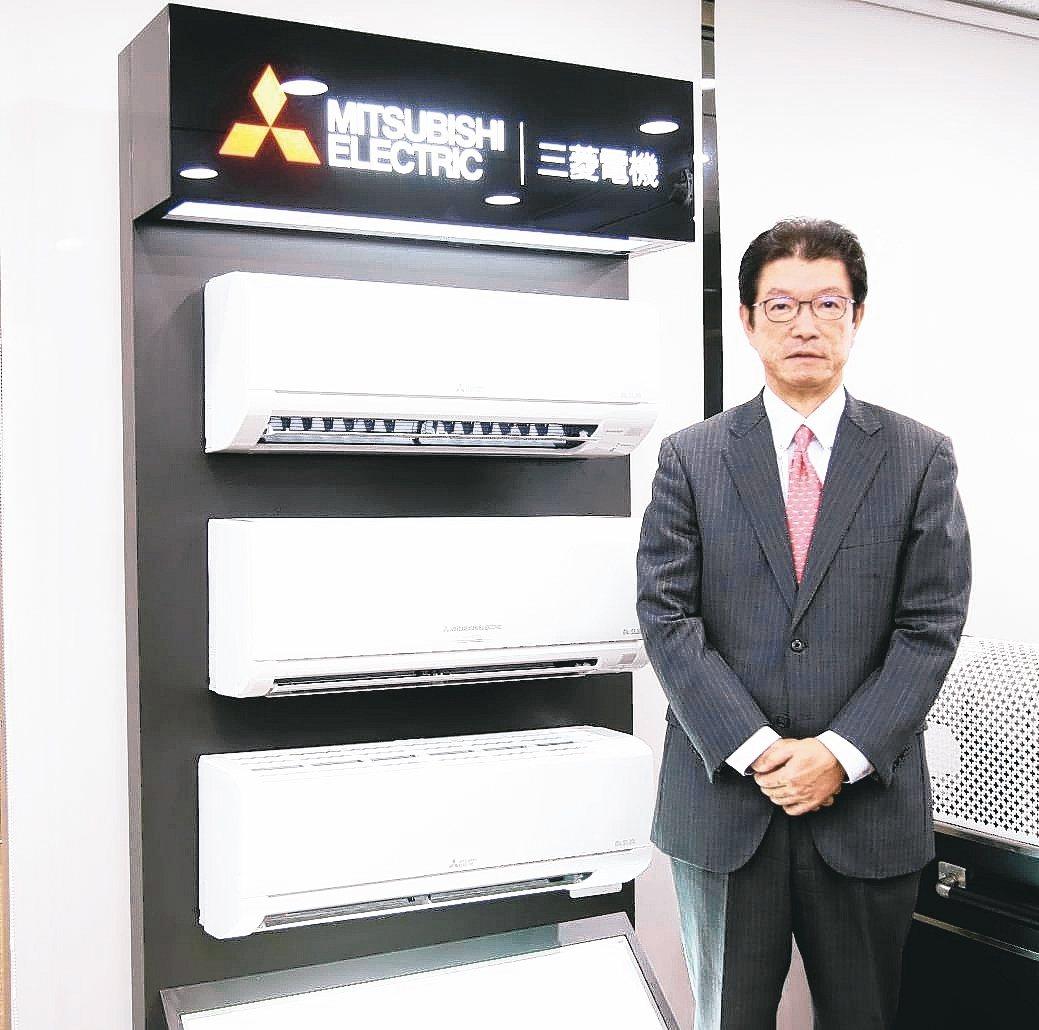 台灣三菱電機董事長兼總經理花岡尚夫主持空調新品發表。 毛洪霖/攝影