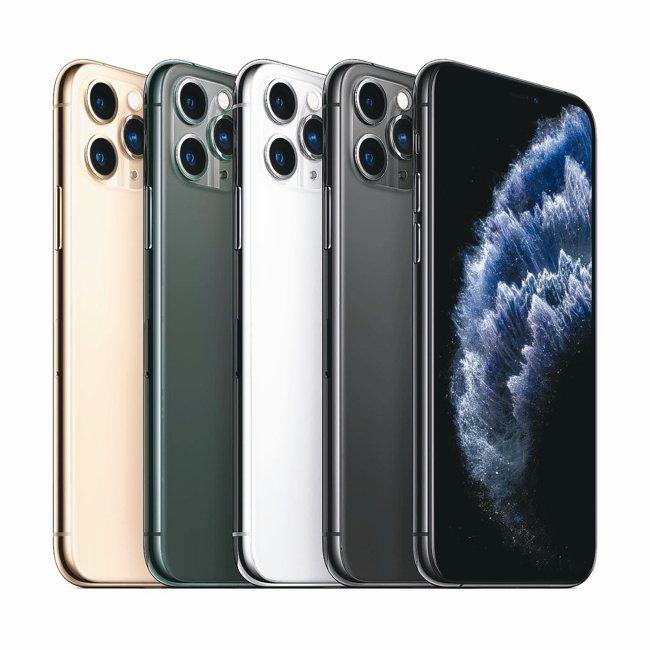 iPhone 11 Pro系列有三顆主鏡頭。 圖/蘋果提供