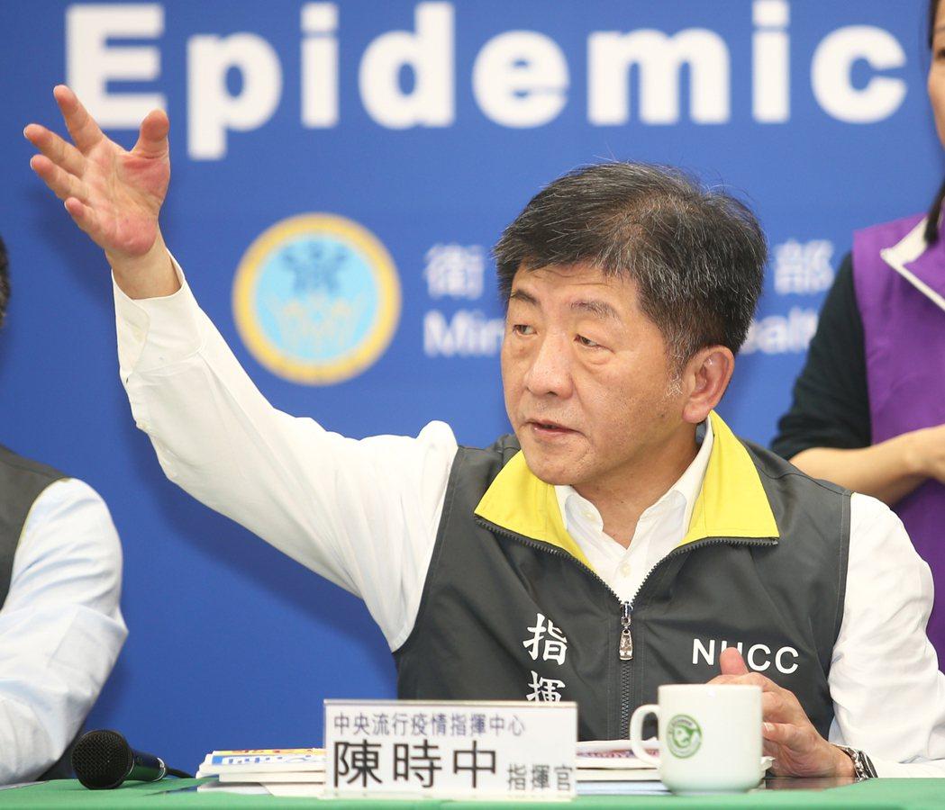 指揮中心指揮官陳時中。聯合報系資料照/記者蘇健忠攝影