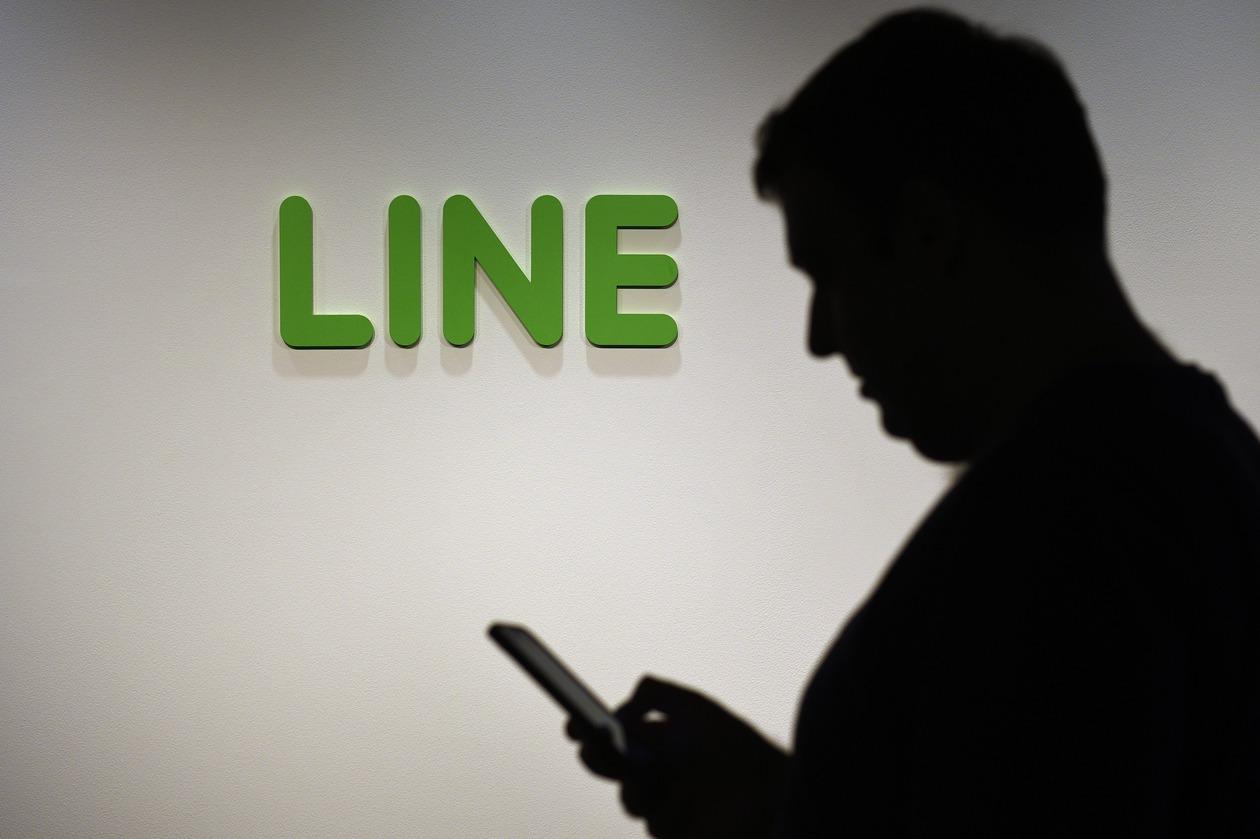 LINE預告新規定 開放Apple帳號登入與換機