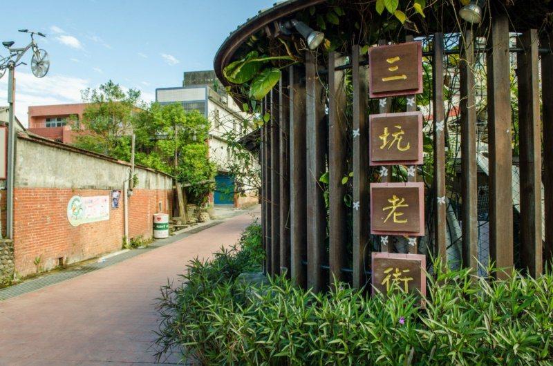 桃園市龍潭景點一路玩,三坑老街。 圖/市府觀旅局 提供