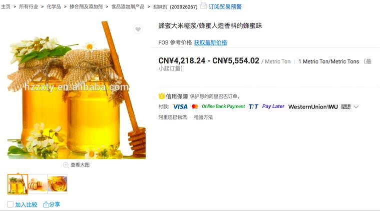 亞恩・杜貝克(Arne Dübecke)分享了中國電商平台「阿里巴巴」上就有販售...
