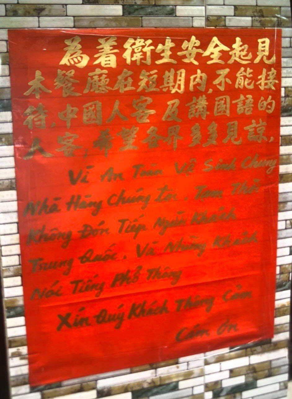 他們並沒有多餘時間去理解,我到底是不是中國人,用講中文與不講中文築起的二分法,是...