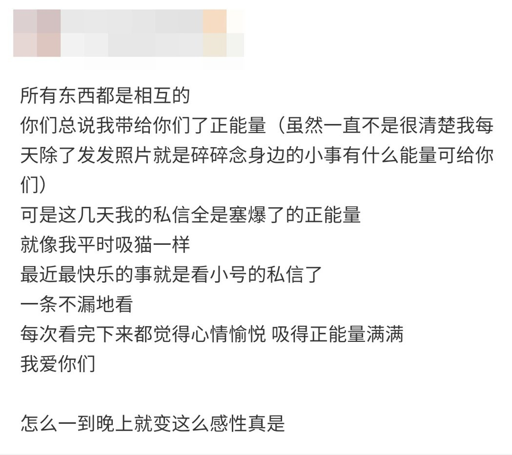 周揚青在微博小號上發文吐露心情。 圖/擷自微博