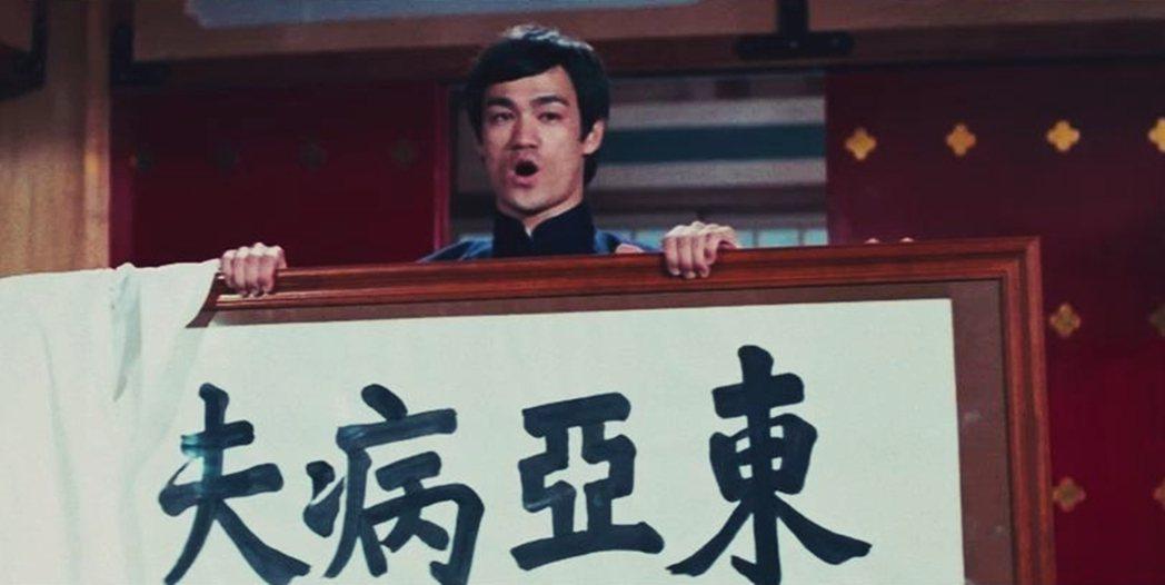 所謂的「東亞病夫」一詞其實是中國製造,梁啟超痛批中國國民性的心情,其實跟嚴復相同...