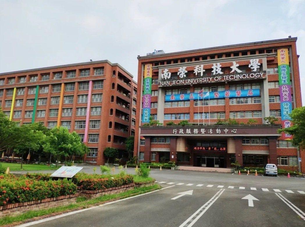 南榮科技大學去年被教育部勒令於今年2月1日停辦,卻傳出積欠教職員工薪資、公保、勞...