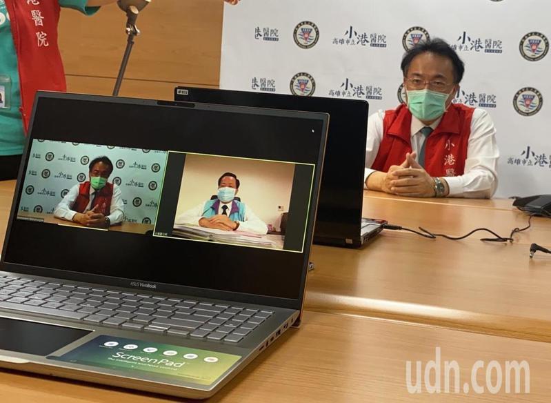 小港醫院推出「社區據點視訊防疫」,透過與社區單位合作,由院內專人安排,提供防疫衛教視訊諮詢,降低疫情擴散風險。記者徐如宜/攝影