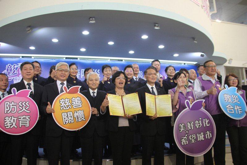 彰化縣長王惠美(前右四)代表縣府與慈濟基金會簽署合作備忘錄。 記者林宛諭/攝影