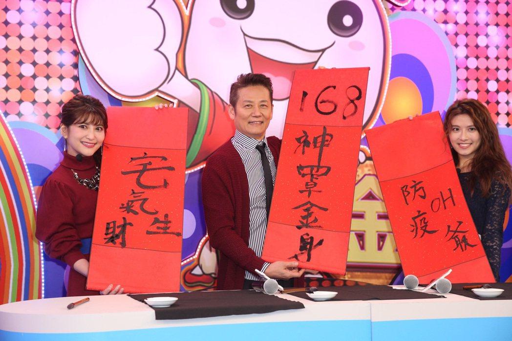 徐乃麟(中)開新節目,樓心潼(左)和妞妞一起揮毫,卻連基本的字都不會寫。記者曾吉...