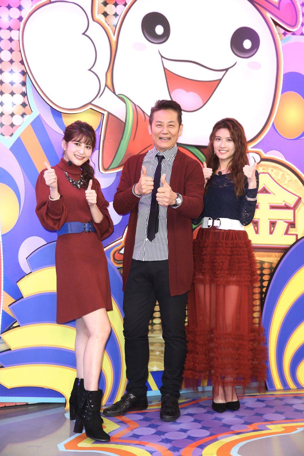 徐乃麟(中)開新節目,樓心潼(左)和妞妞為他幫襯。記者曾吉松/攝影
