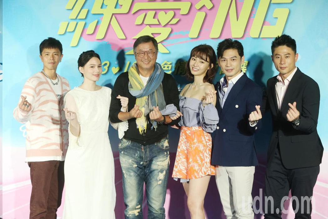 由林暐恆(阿KEN)導演的電影《練愛iNG》舉行首映會、演員紀培慧、 彭小刀、陳