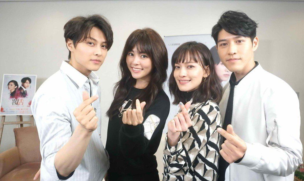 邱勝翊(左起)、任容萱、姚以緹、吳岳擎宣傳「覆活」。圖/八大提供