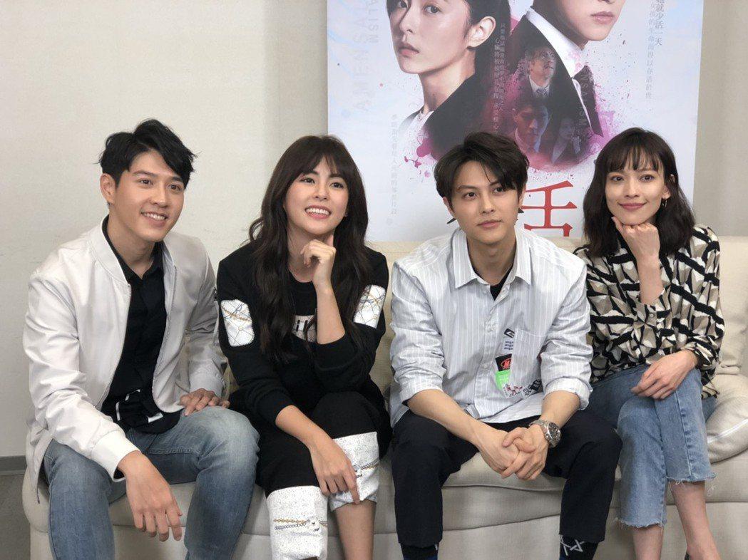 吳岳擎(左起)、任容萱、邱勝翊、姚以緹宣傳「覆活」。圖/八大提供