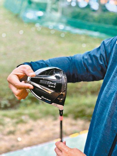 SIM MAX開球木桿可以帶來最大的容錯率。 圖/陳志光