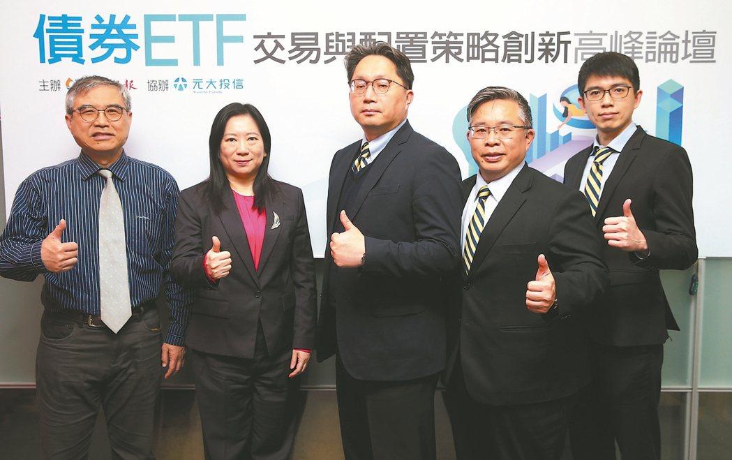 元大投信「債券ETF交易與配置策略創新」出席人士理財專家怪老子(左起)、經濟日報...