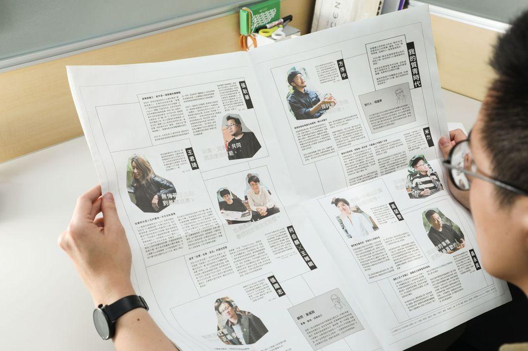 《500輯》特別號「質感青年改造時代」介紹八位質感青年的25歲。 圖/吳致碩拍攝