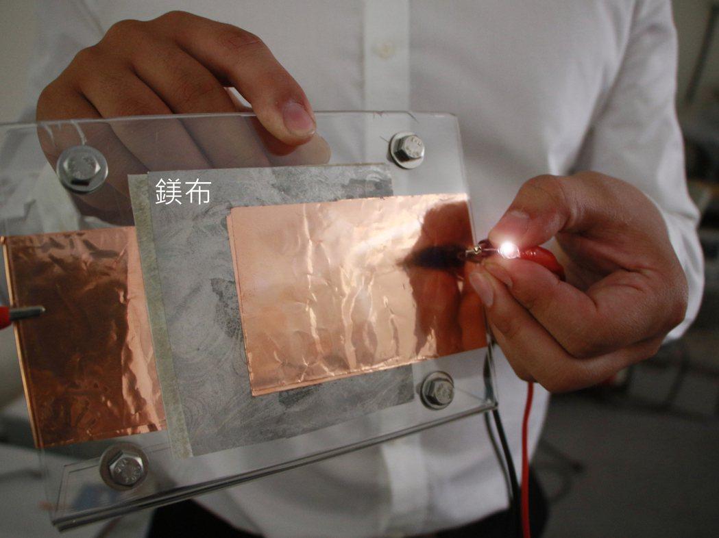 大約一元硬幣大小的鎂布電池,就可讓LED燈泡持續發亮超過36小時,既是布料更是電...