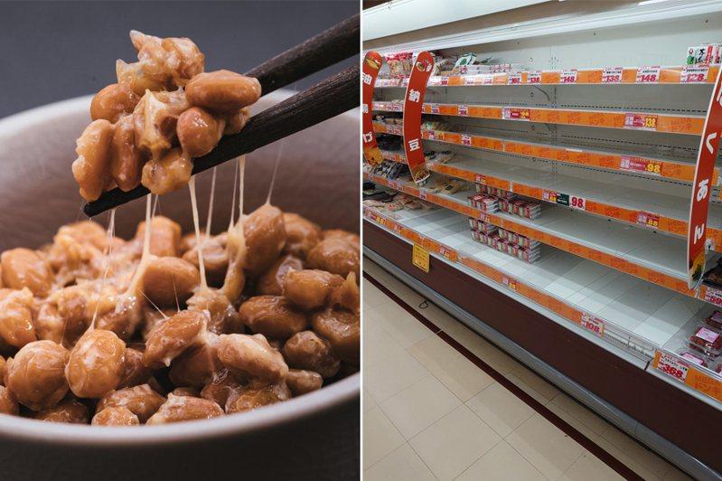 日本的納豆被搶購一空。 圖/取自pakutaso、twitter@chan_izayoi