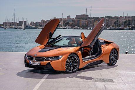 品牌第一輛插電式油電混合車 問世六年的BMW i8確定停產!