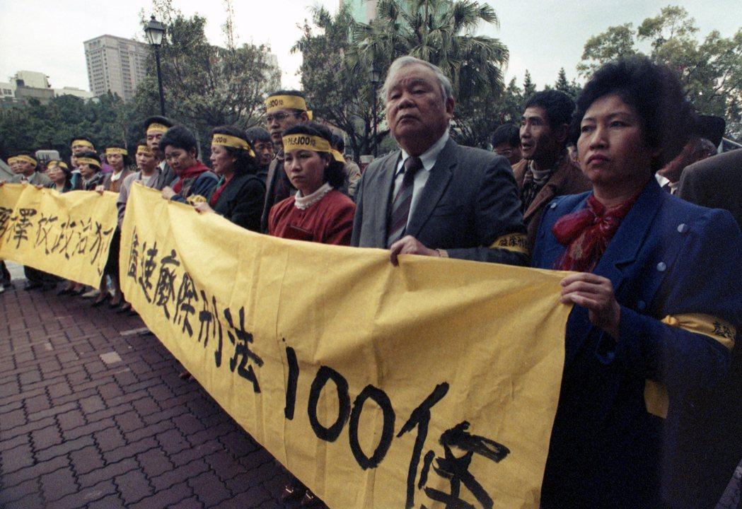 「100行動聯盟」在立法院89會期開議首日赴立法院請願,要求立法院程序委員會在新會期中,將廢除刑法第100條排入議程。攝於1992年2月。 圖/聯合報系資料照