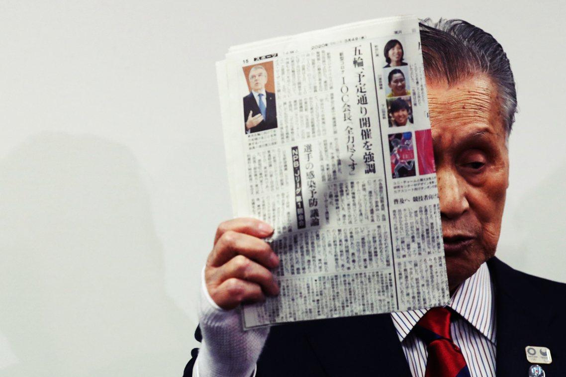 論是IOC國際奧委會還是東京方面,原先基本上都維持「如期舉辦」的方針。圖為東京奧...