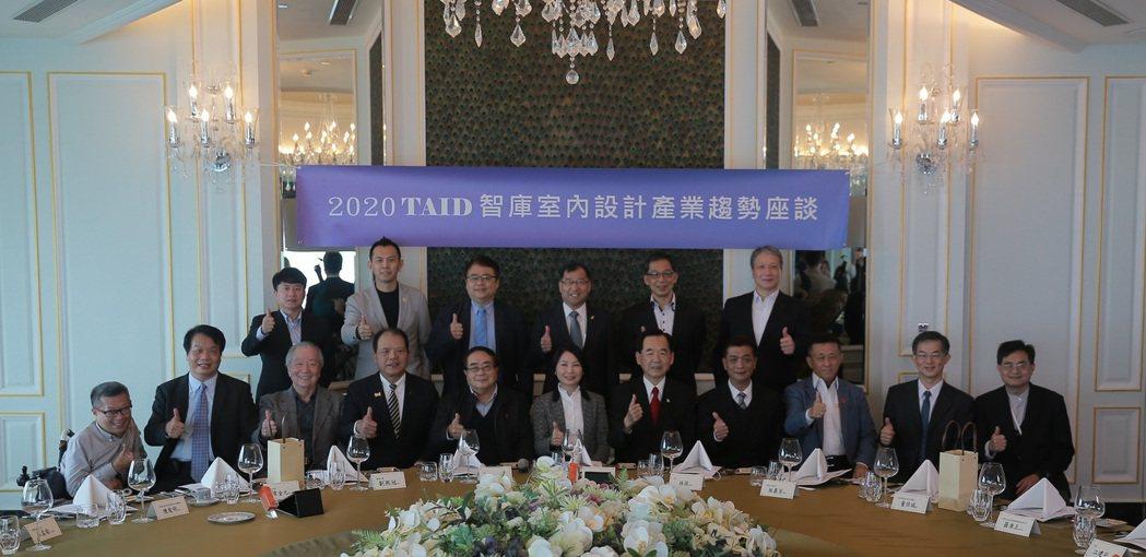 台灣室內設計各公協會、學者專家、產業代表齊聚一堂,共同探討對策與產業方向。 張瑞...