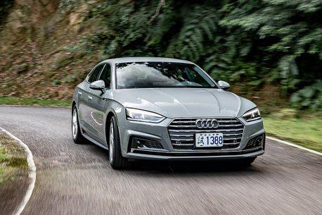 低頭款、零利率、5年原廠保固!入主四環豪華品牌Audi,3月是絕佳機會
