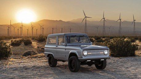不想等新世代Ford Bronco?先來輛電動又復古的吧!