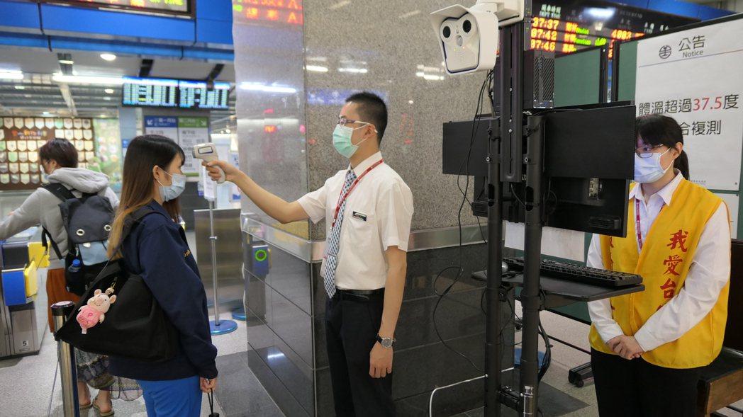 防堵新冠肺炎疫情,台鐵局將對外招募防疫天使。圖/台鐵局提供
