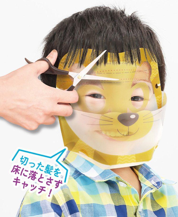 瀏海擋板(貓熊/獅子) 售價220元。圖/台隆手創館提供