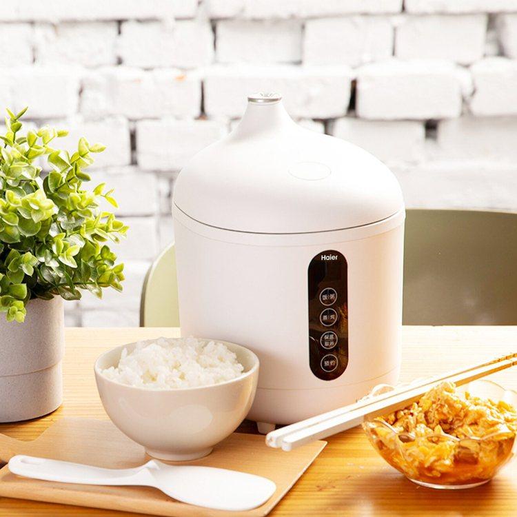 Haier迷你電子鍋(白、可可) 售價1,980元。圖/台隆手創館提供