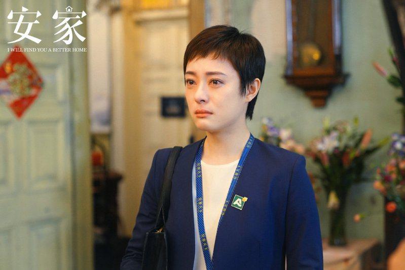 孫儷飾演房似錦。圖/摘自電視劇安家微博