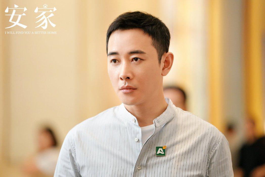 羅晉飾演徐文昌。圖/摘自電視劇安家微博