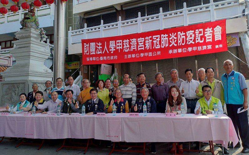 台南學甲慈濟宮今天宣布3月節及清明節均不開放靈骨寶塔入塔祭拜。記者吳淑玲/翻攝