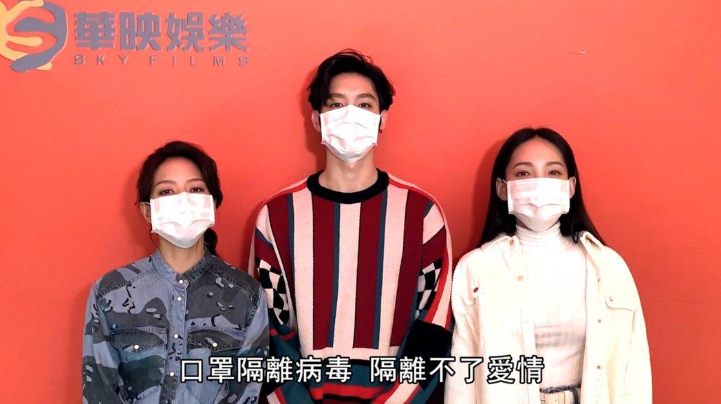 陳妤(左起)、曹佑寧以及林映唯主演新片「可不可以, 你也剛好喜歡我」先前從3月1...