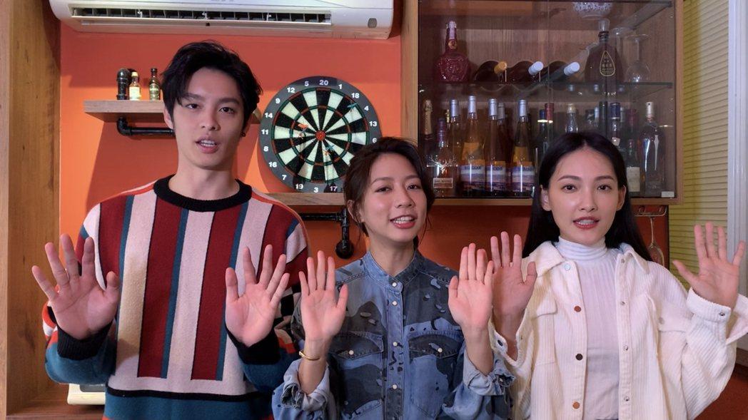 曹佑寧、陳妤(左起)、以及林映唯主演新片「可不可以, 你也剛好喜歡我」先前從3月