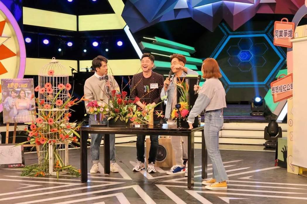 李明川感謝節目邀請他分享花藝。圖/摘自臉書