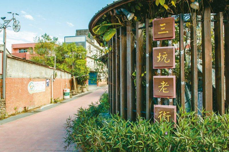桃園市龍潭區景點三坑老街。 圖/市府觀旅局提供
