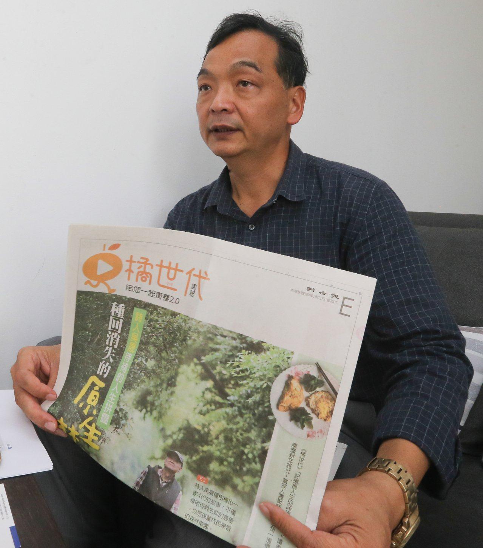 55歲的紀金山,打造的是自己老後也想住的生活圈。記者黃仲裕/攝影