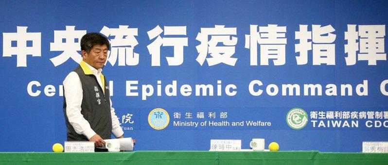 中央流行疫情指揮中心15日公布新增6例境外移入新冠肺炎病例(案54至59)。 報系資料照/記者蘇健忠攝影