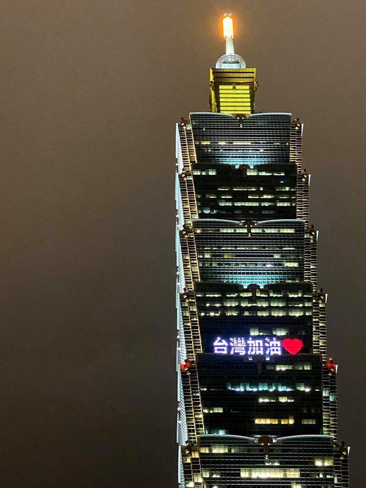 台北101觀景台調整營業時間。圖/摘自台北101粉專