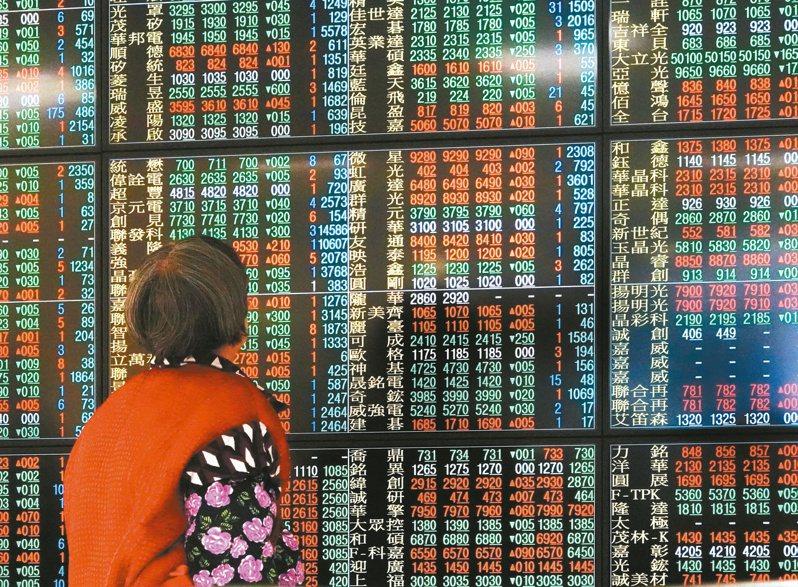 台股本周隨著國際股市跳水,周線下跌1,192.94點,跌幅10.54%。 圖/聯合報系資料照片