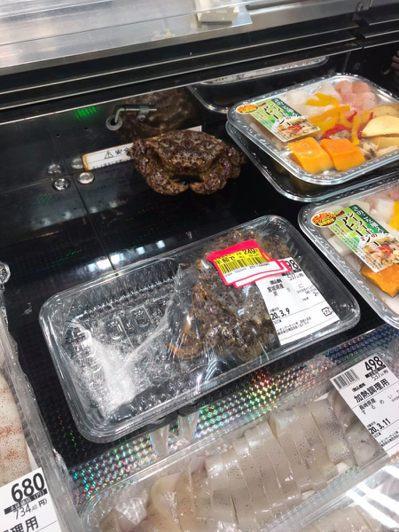 超市的螃蟹掙脫保鮮膜跑走,網友看了笑翻說「難怪是半價」。 圖/笑ったらシェア!