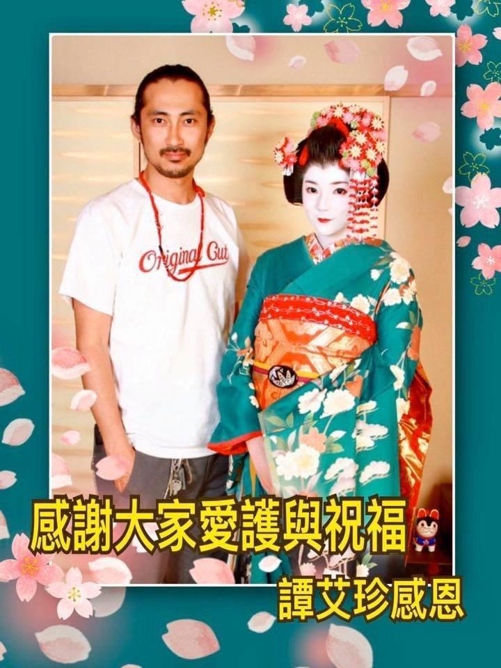譚艾珍秀出女兒歐陽靖和女婿RK結婚照。圖/翻攝臉書